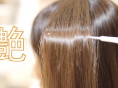 Q.縮毛矯正している髪にパーマはかけられますか?