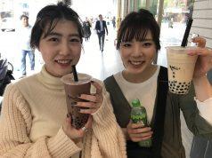 またまた台湾旅行に行ってきました!(前編)