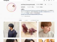 久々の多毛カット名人山ちゃんブログ【近況】