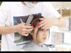 前髪の横幅を増やすわけ